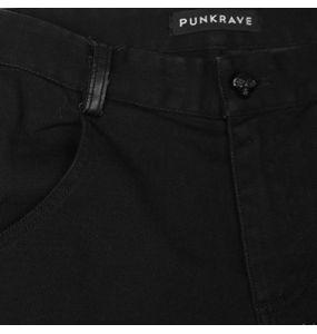 Black 'Mad Max' Pants