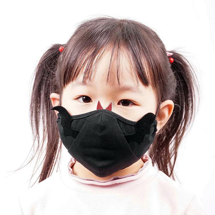 Black 'The Bat' Face Mask for Kids