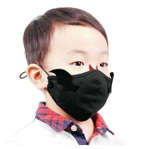 Masque pour Enfants 'The Bat' Noir