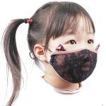 Masque pour Enfants 'Cat's Ears' Rose