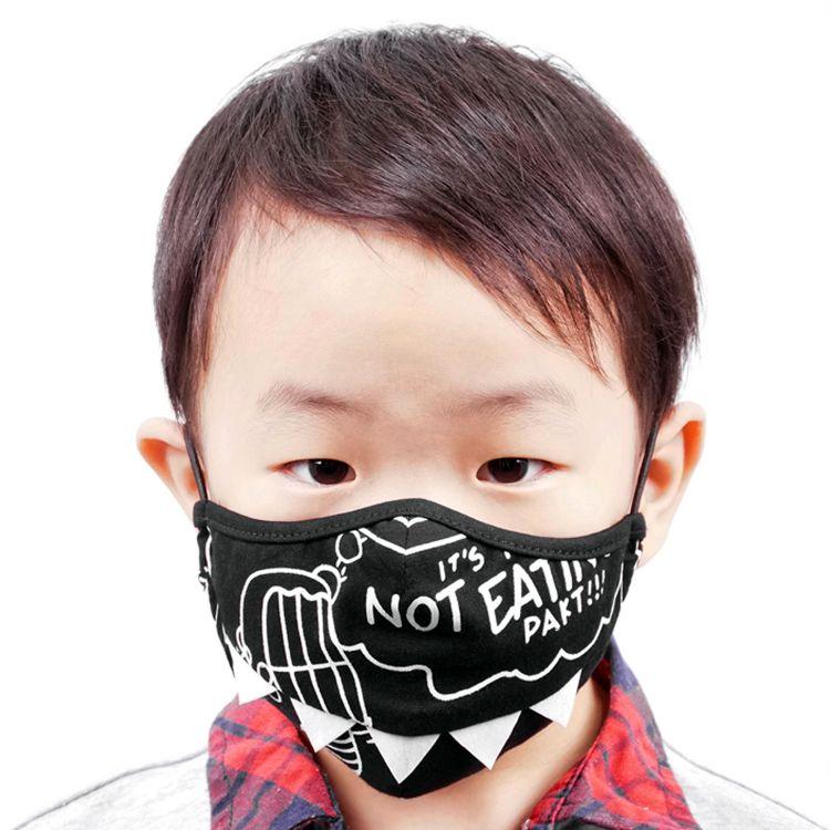 Masque pour Enfants 'Shark Teeth' Noir
