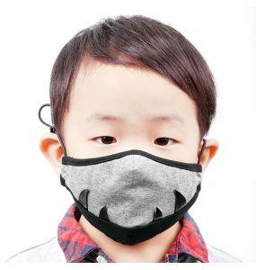 Masque pour Enfants Gris et Noir