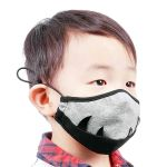 Black and Grey Face Mask for Kids